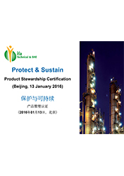 Protect & Sustain - Product Stewardship Certification